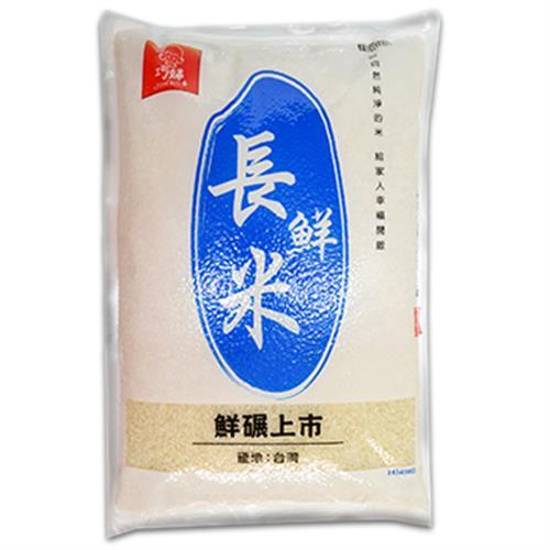 巧婦 長鮮米(3kg/包)