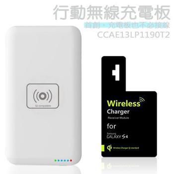 AHEAD領導者 行動無線充電板(充電板不須接線)+無線接收片 Samsung S4 i9500 感應貼片 無線充電 Q100(行動充電板+S4 接收片)