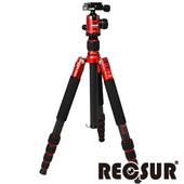 《RECSUR 銳攝》台腳五號 RS-3255C+VQ-20 五節反折碳纖維腳架(火熱紅)