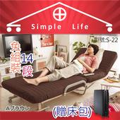 《Simple Life》14段記憶綿折疊床-黑色 - 送可拆洗床包(隨機出色)