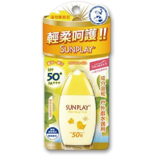 曼秀雷敦 SUNPLAY防曬乳液-溫和寶貝SPF50+PA+++(35g/瓶)