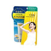 《OLAY》歐蕾高效隔離防曬乳(加強型) SPF50 PA+++(40ml/瓶)