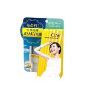 《OLAY》歐蕾輕透隔離防曬乳液 SPF30 PA+++(40ml/瓶)