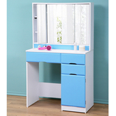 《C&B》樂庭安心豪華三面鏡化妝桌(粉藍色)