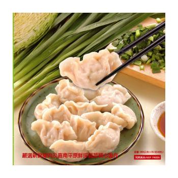 禎祥 手工捏花高麗菜大水餃(880g±3%約40粒)