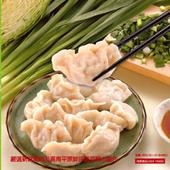 《禎祥》手工捏花韭菜大水餃(880g±3%約40粒)