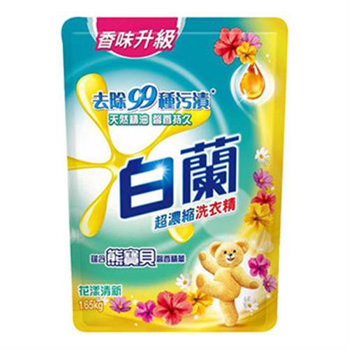 白蘭 含熊寶貝馨香精華洗衣精補充包-花漾清新(1.65kg/包)