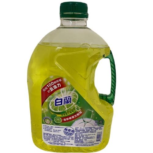 白蘭 動力配方洗碗精-檸檬(2.8kg/瓶)