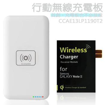 AHEAD領導者 行動無線充電板(充電板不須接線)+無線接收片 Galaxy Note2 N7100 感應貼片 無線充電 Q100(行動充電板+N7100接收片)