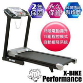 《X-BIKE》Performance 台灣精品XBT-14500自動揚升電動跑步機(黑色)