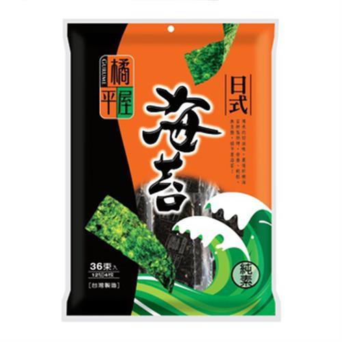 橘平屋 日式36束海苔經濟包(31.2g/包)