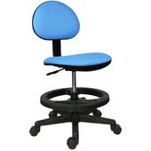 《時尚屋》日式馬卡龍踏圈電腦椅/兒童椅(藍色)