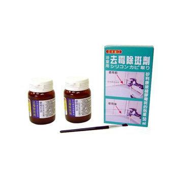 Asahipen 矽利康接縫膠去霉除斑劑-無論黃色、黑色、或十多年的霉斑黴菌,通通有效!
