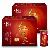 《李時珍》紅景天精華飲~黃耆加強配方 2盒(50ml*24瓶)