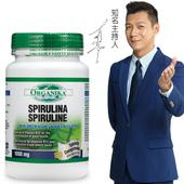 《Organika優格康》高單位藍綠藻1000mg(90錠/30天份)