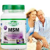 《Organika優格康》高單位MSM全素膠囊1000mg(90顆/30天份)
