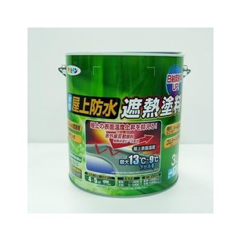 Asahipen 水性屋頂平台防水隔熱塗料3L