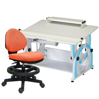 時尚屋 KIWI兒童升降成長書桌椅組-天空藍(橘色椅)