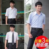《JIA HUEI》短袖柔挺領 CoolBest II 修身剪裁涼感防皺襯衫 三件促銷(16)