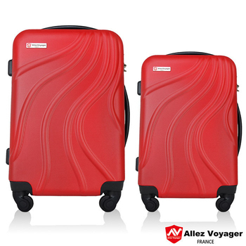 法國Allez Voyager奧莉薇閣 行雲流水輕量ABS 24吋+28吋兩件輕量組行李箱(聖誕紅)