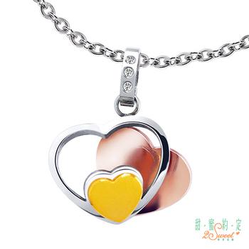 訂製品-甜蜜約定金飾 愛情渲染 純金+白鋼女項鍊