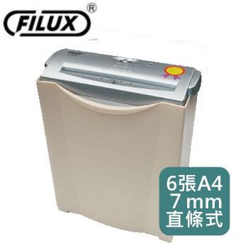 FILUX 直條式碎紙機 F-555S(碎紙機)