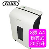 《FILUX》極細粉碎式超靜音節能碎紙機FC-108M