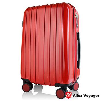 法國 奧莉薇閣 24吋移動城堡PC輕量鏡面行李箱/旅行箱(法拉利紅)