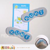 《魔法Baby》兒童鞋子後跟貼(2雙1組)~幼兒用品~b770364(0)