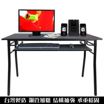 LOGIS 馬鞍皮鍵抽電腦桌/辦公桌(極黑)