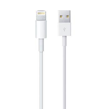 Apple iPhone6/6 Plus/5/5S/5C 8pin 原廠傳輸充電線
