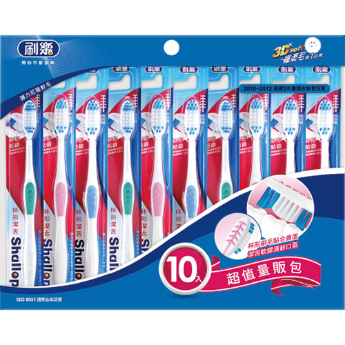 《刷樂》杯形潔舌牙刷(10支入/組)