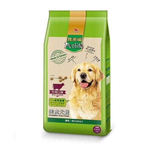 寶多福 美食犬餐牛肉口味(3.5kg)