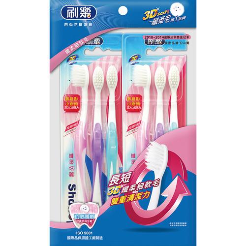 《刷樂》纖柔炫麗牙刷(3+3支/組)