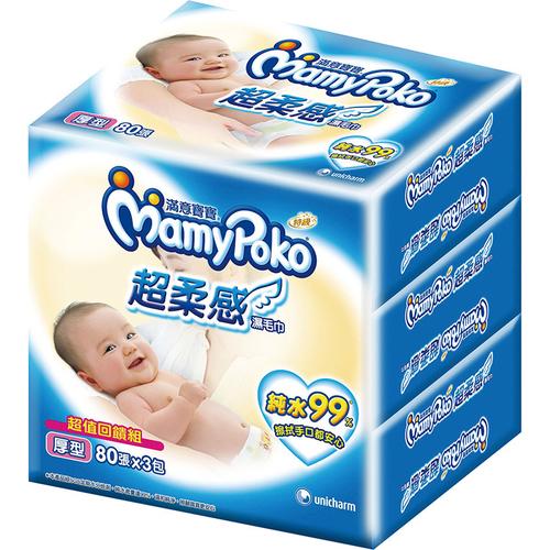 滿意寶寶 超柔感濕毛巾-厚型(80片*3包/組)