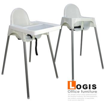 LOGIS 童趣寶寶餐椅 餐椅 兒童餐椅 成長椅(白餐椅)