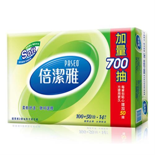 倍潔雅 超質感抽取式衛生紙(150抽*14包)