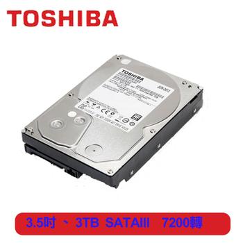 TOSHIBA 東芝 3TB 3.5吋 SATAIII 硬碟 7200轉(DT01ACA300)