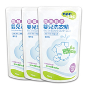 《Nac Nac》防蹣抗菌洗衣精補充包(1000ml*3入/組)