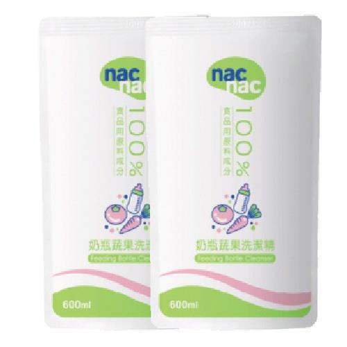 Nac Nac 奶蔬洗潔精補充包(600ml*2入/組)