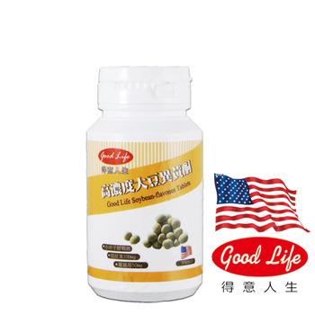 得意人生 高濃度大豆異黃酮(30錠)(一入組)