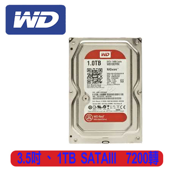 WD 威騰 Red 1TB 64M SATA3 3.5吋 NAS專用硬碟 (WD10EFRX)