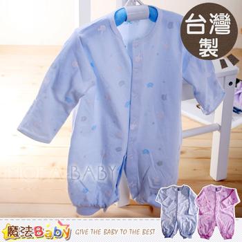 魔法Baby 台灣製造薄款長袖前全開扣兩用兔裝/包屁衣(粉.藍)~男女童裝~g3480(藍/6個月(70))