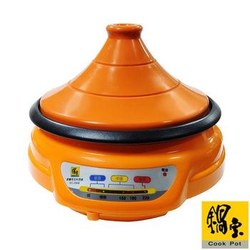 鍋寶 2L塔吉料理鍋EC-2508(2L塔吉鍋)
