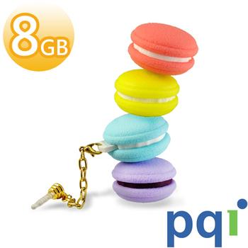 《PQI 勁永》8GB Macaron繽紛馬卡龍隨身碟