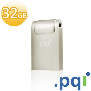 PQI 勁永 32GB i-Neck USB3.0 精品隨身碟