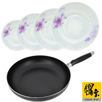 鍋寶 超值平底鍋+強化瓷盤4入組EO-FP0280SBXTP4(28CM平底鍋+餐盤4件組)