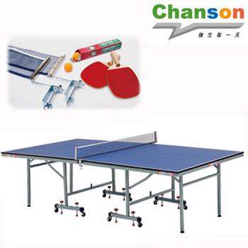 強生CHANSON 標準規格桌球桌(16mm)(CS-6200)