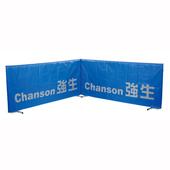 《強生CHANSON》桌球圍布架(308)