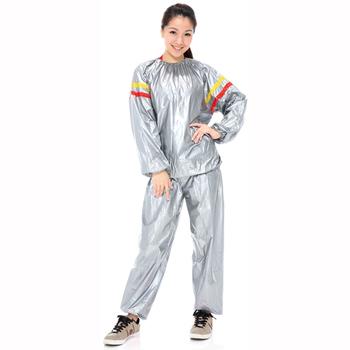 強生CHANSON 三溫暖塑身衣(CS-50)